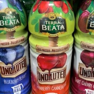 Terra Beata Cranberry Juice - Undiluted 473 ml